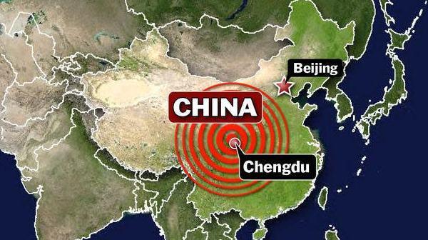 زلزله ۷ ریشتری در چین ۷۲ کشته و ۶۰۰ زخمی