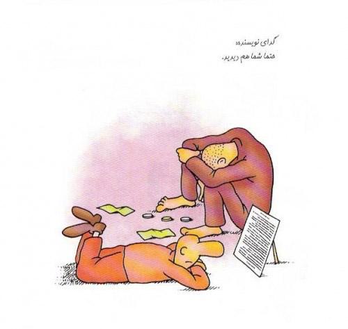 Beggar Caricature (11)
