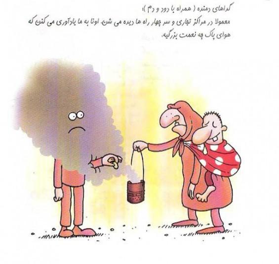 Beggar Caricature (12)