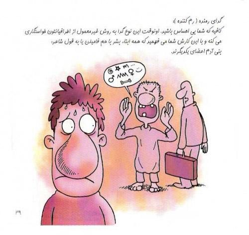 Beggar Caricature (16)