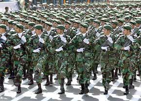 استخدام ارتش جمهوری اسلامی ایران