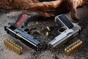 اسلحه ای که دو گلوله هم زمان شلیک میکند