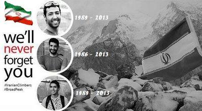 پایان عملیات جستجو با موافقت خانواده سه کوهنورد ایرانی