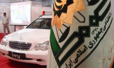 استخدام رسته آگاهی نیروی انتظامی مرداد ۹۲