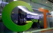 حمله چینی ها به سازمانهای دولتی کره جنوبی
