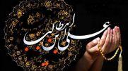 «شب قدر» نزول قرآن ، ملائکه و ضربت حضرت علی (ع)