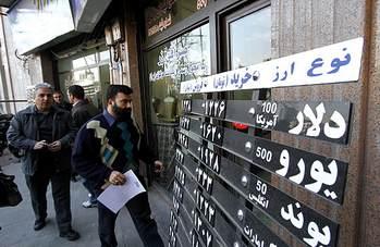 بانک مرکزی کاهش دلار و افزایش یورو را اعلام کرد