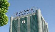 استخدام بانک صادرات ایران سال ۹۲