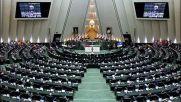 مراسم تحلیف رئیس جمهوری در مجلس