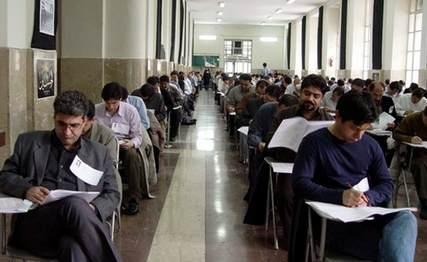 زمان ثبت نام و برگزاری کنکور دکتری ۹۳ اعلام شد