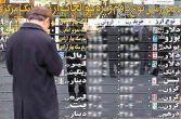 جدول قیمت سکه،طلا و ارز/ پنجشنبه ۹ آبان ۹۲