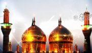 حذف « حرمین عسکرین » از فهرست میراث جهانی یونسکو