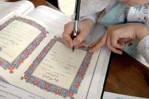 صندوق مهرامام رضا (ع) سقف وام ازدواج را میشکند