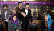 جدول فروش فیلم های سینمایی روی پرده در تهران