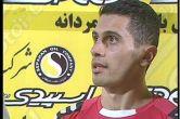 عالیشاه: جام جهانی ویترین است،امیدوارم به به برزیل بروم