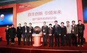 چین با سیستم عامل بومی به جنگ اندروید و ویندوز میرود