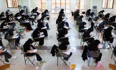 اطلاعیه مهم: تغییر زمان برگزاری آزمون کارشناسی ارشد ۹۳