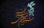سانسور اختتامیه جشنواره فیلم فجر در تلویزیون