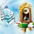 اس ام اس جدید تبریک عید نوروز ۹۳