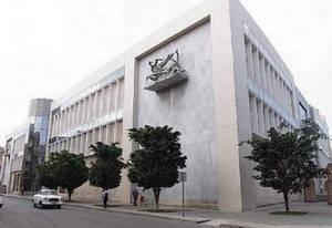 سرقت بزرگ آثار هنری از موزه ملی کوبا