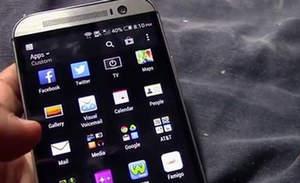 فیلم لو رفته از HTC All New One اسمارت فون جدید