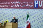 پروفسور سمیعی:وزارت علوم باید مهمترین وزارتخانه کشور باشد