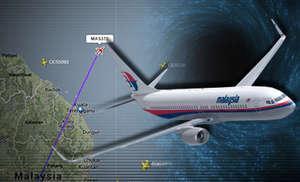 جزئیات تازه از هواپیمای بوئینگ ۷۷۷ مالزی