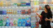 فروشگاه خرید مجازی کره جنوبی !