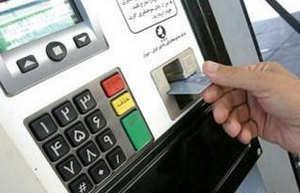 قیمت جدید بنزین در سال ۹۳ / حذف سهمیه ۴۰۰ تومانی