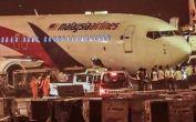 جدید / فرود اضطراری هواپیمای مالزی + فیلم