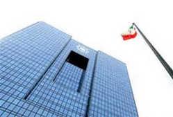 """واریز قسمت ۴ و ۵ """" دارایی های بلوکه شده ایران """""""