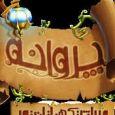 بازی ایرانی «پروانه» رونمایی شد