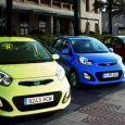 قیمت و مشخصات خودرو جدید کیا «پیکانتو کوانتوم»