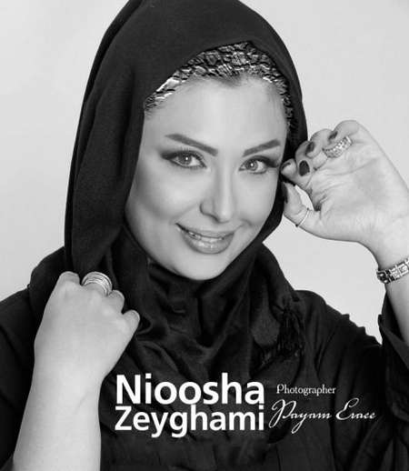 Nioosha Zeyghami