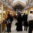 قیمت طلا و سکه در بازار ایران کاهش یافت + جدول