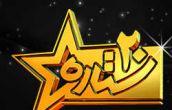 پیوستن شرکت کنندگان خارجی به مسابقه ۲۰ تلویزیون