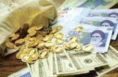 کاهش قیمت سکه و ارز در بازار امروز + جدول