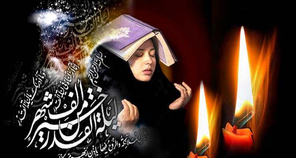شب قدر / شهادت امام علی (ع)