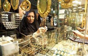 قیمت طلا سکه و ارز