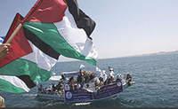 اعزام نیرو به غزه