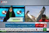 """فیلم / سقوط هواپیمای مسافربری حوالی مهرآباد تهران """""""