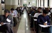 المپیاد بین المللی شیراز/ ریاضی، شیمی، آمار