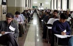 برگزاری المپیاد بین المللی در شیراز