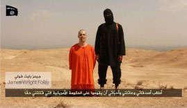 قتل خبرنگار آمریکایی / داعش