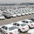 قیمت جدید انواع خودرو (داخلی،خارجی) شهریور ۹۳ + جدول