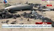 فیلم/ پهپاد منهدم شده اسرائیل توسط سپاه