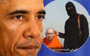 "سربریدن ""دومین خبرنگار آمریکایی"" و پیام داعش به اوباما"