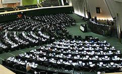 مجلس (شورای امنیت ملی)