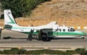 حادثه مجدد / پس از سقوط هواپیما ناجا در زاهدان