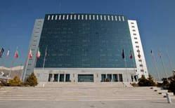 استخدام وزارت نیرو 93